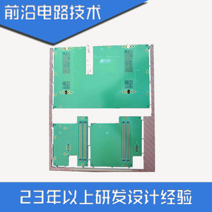 China Base station Rigid Flex PCB  supplier