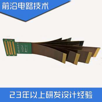 atomic physics rigid flex china pcb supplier