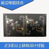 china PCB supplier HDI headset