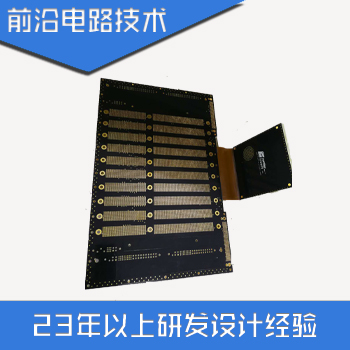 Communication Rigid flex pcb made in China