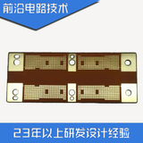 industrial control multilayer FPC