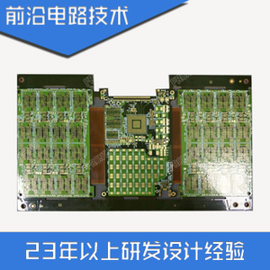 servers harddisk Rigid flex china pcb manufacturer